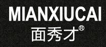 江苏面秀才餐饮管理有限公司