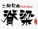 杭州古味餐饮管理有限公司