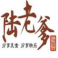 四川陆老爹餐饮管理有限公司