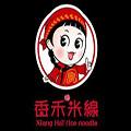 香禾米线餐饮有限公司