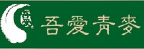 四川吾爱中衡餐饮文化管理有限公司