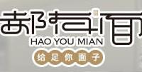 秦皇岛君唯餐饮管理有限公司
