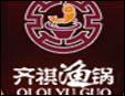 河南齐齐渔餐饮管理有限公司