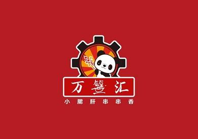 成都廖老四餐饮管理有限公司