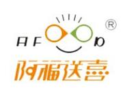 吉林省荣发食品集团有限公司