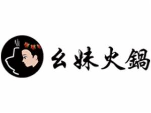 北京云水肴国际餐饮管理有限公司