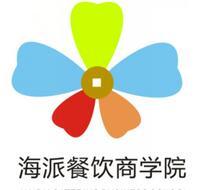 前臣食品(上海)有限公司