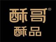 广州市滋杨味餐饮管理有限公司