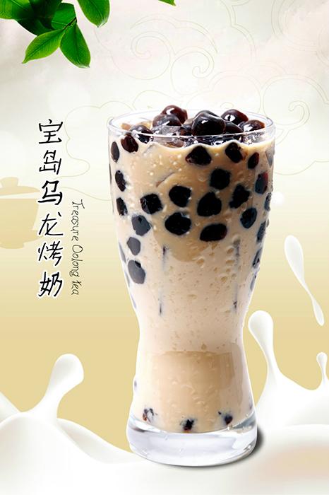 宝岛乌龙烤奶