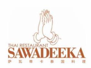 萨瓦蒂卡餐饮管理有限公司