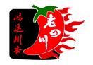 鸿运川香麻辣烫加盟总部