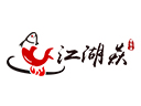 山东百泽餐饮管理咨询有限公司