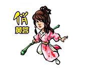 杭州天方地圆食品技术开发有限公司