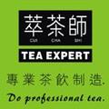 南宁萃茶师餐饮管理有限公司
