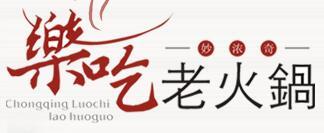 乐吃(北京)国际餐饮管理有限公司