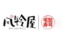 湖南食创餐饮管理有限公司