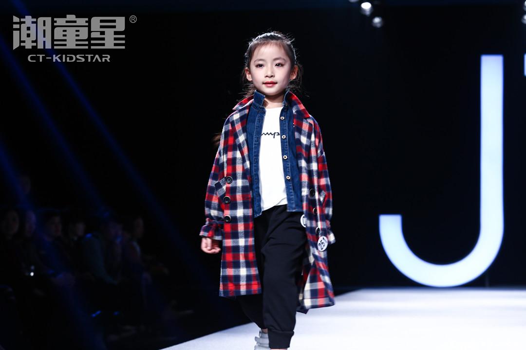 潮童星少儿儿童模特大赛报名