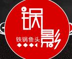 秦皇岛鼎膳餐饮管理有限公司