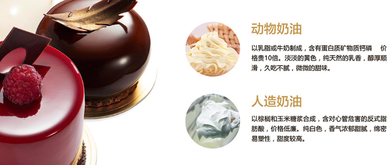 巴克莫法式甜品加盟_3
