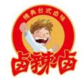 南京台佳餐饮管理有限公司