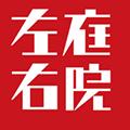 上海左庭右院企业管理有限公司