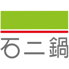 石二锅(上海)餐饮管理有限公司