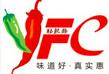 杨肥肠中式营养快餐
