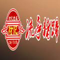 青岛流亭猪蹄食品有限公司