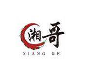 长沙坚石文化传播有限公司