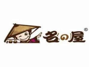 广东省广州市名之屋餐饮管理有限公司