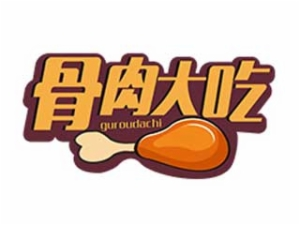 中食昌记餐饮管理有限公司