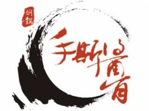 中食昌记(北京)餐饮管理有限公司