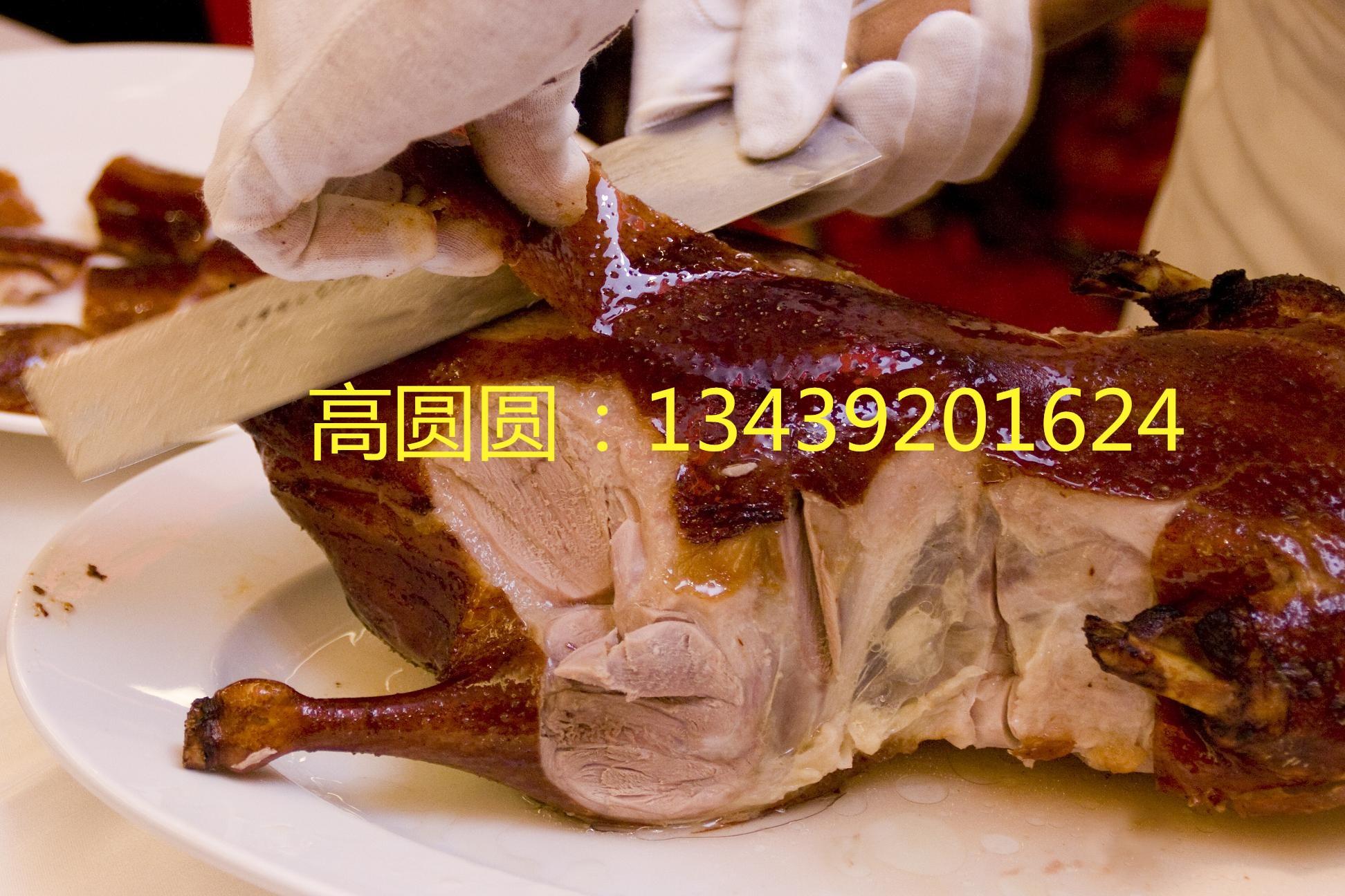 武汉久久鸭加盟费用以及流程/久久鸭加盟总部_3