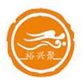 苏州裕兴聚餐饮管理有限公司