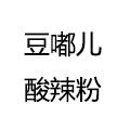 郑州正味餐饮管理咨询有限公司