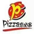 广州天诚餐饮管理有限公司