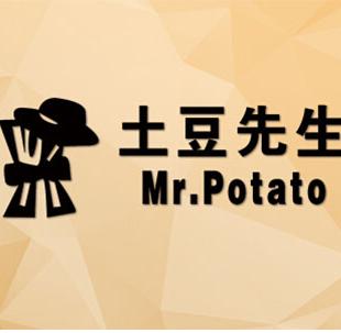 土豆先生台湾小吃