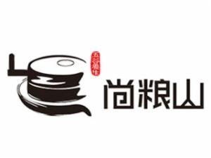 广州市尚粮山健康管理有限公司