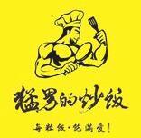 杭州猛劲餐饮管理有限公司