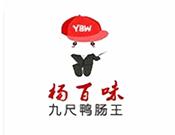 青羊区杨百味技能培训服务部