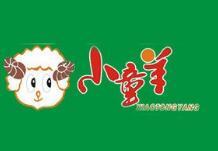 广州市小童羊餐饮连锁管理有限公司