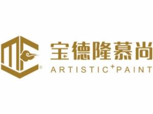 广东顺德宝德隆慕尚环保有限公司