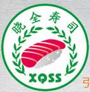 三亚盈泉餐饮管理有限公司