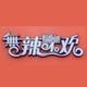 济南开口福餐饮管理咨询有限公司