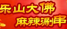 吉林省川山餐饮管理有限公司