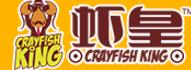 虾皇油焖大虾