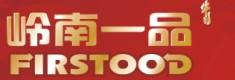 广州市卓觉餐饮管理有限公司