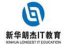 北京新华朗杰教育科技有限公司
