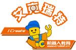 济南市艾克瑞特机器人培训学校