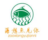 藻想鱼见你餐饮管理有限责任公司